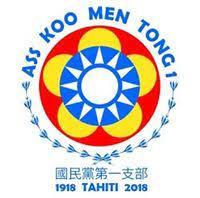 AS KOO MEN TONG